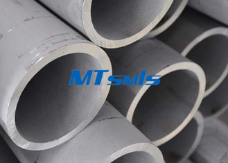 চীন ASTM A789 / A790 2205 / 2507 Duplex Steel Pipe Cold Rolled Pipe কারখানা