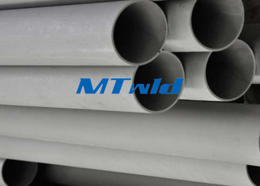 DN200 ASTM A358 TP304 / 304L welding stainless steel pipe , welded steel pipe